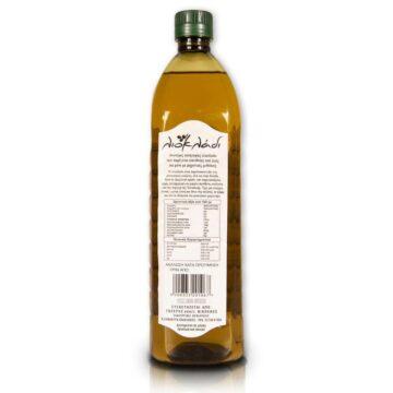 Oliwa z oliwek extra virgin Liocladi butelka pet 1l 0,5% | Kolebka Smaku